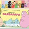 Annette Tison & Talus Taylor: En dag med Barbapapa