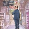 Jiro Taniguchi og Masayuki Kusumi: Den ensomme gourmet