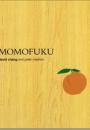 David Chang og Peter Meehan: Momofuku