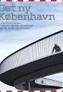 Jan Christiansen: Det ny København Stadsarkitektens optegnelser 2001-2010