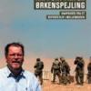 Steffen Jensen: Rapport fra en ørkenspejling