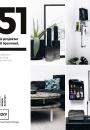 Katarina Natalie Andersen: 51 rå projekter til hjemmet