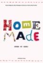 Rachel Søgaard, Stine Hoelgaard Johansen, Karen Marie Dehn: Home made