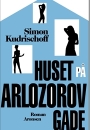Simon Kudrischoff: Huset på Arlozorovgade