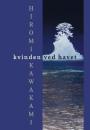 Hiromi Kawakami: Kvinden ved havet