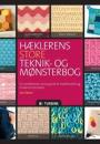 Jan Eaton: Hæklerens store teknik- og mønsterbog